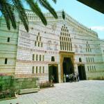 Basilica de la Anunciacion